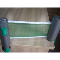 Retractable Plastic Table Tennis Net & Post Set